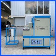 BJXG-24-10旋转管式炉 氧化铜烧结回转窑  粉末烧结炉