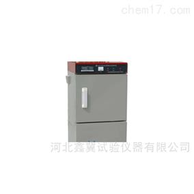SHBY-20B型水泥标准养护箱