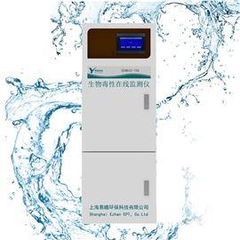 水质生物毒性在线分析仪