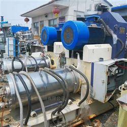 供应二手1500L槽型混合机