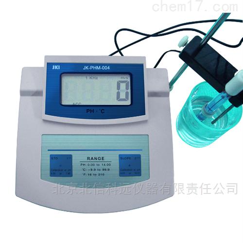 高精度台式酸度计 水洁净度检测仪 纯净水台式酸度计