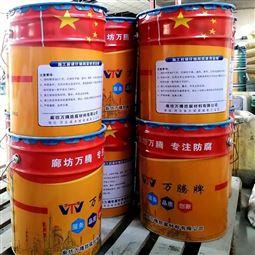 环氧树脂E44 鳞片胶泥 专业施工厂家