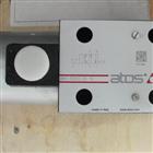 ATOS换向阀SDHE-0711价格便宜