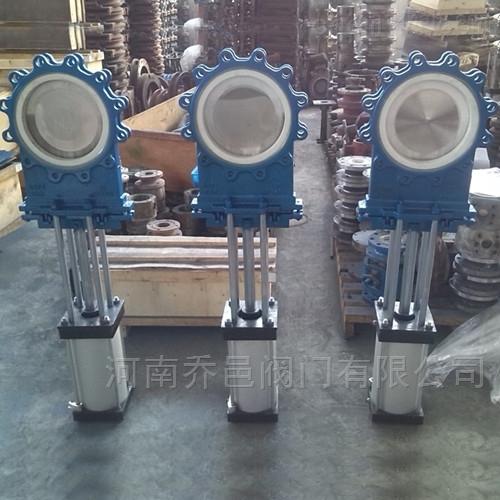 气动陶瓷闸板阀