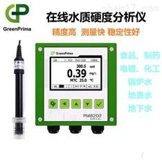 污水处理在线氨氮测量仪(电极法)