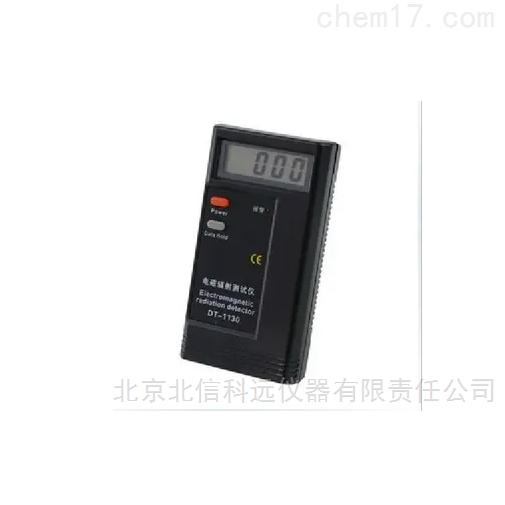 低频电磁辐射检测仪 电气设备电磁辐射测定仪
