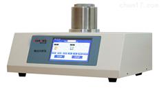 全自动塑胶熔点分析仪