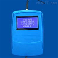 ZN50B创康外接气源控制仪