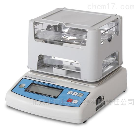 油污比较仪 油污计测仪 液体清洁度检测仪 液体固体污染物计测仪