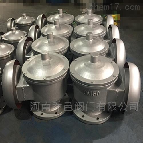 ZFQ-1铝合金全天候防爆阻火呼吸阀