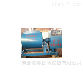 HJW-60型单卧轴混凝土搅拌机
