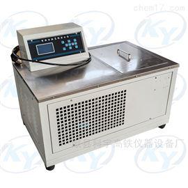 HWY-20智能电脑高低温水浴