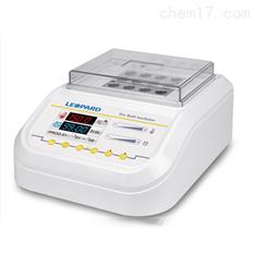 G1100S智能型干式恒温器