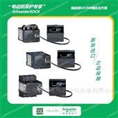 韩国施耐德电动机保护器EOCRFDM2-WRDUW