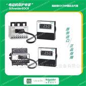 EOCRFDE-WRDZ7T*韩国施耐德电动机保护器FDE