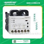 EOCRSS-30S品牌  韩国施耐德EOCR电动机 保护器