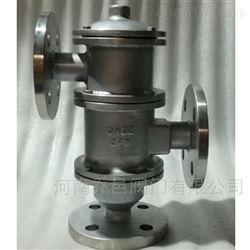 HXF2不锈钢带双接管阻火呼吸阀HX2