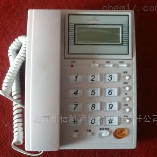 本质安全型防爆通讯电话机