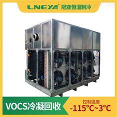 储罐区丙酮冷凝回收装置处理技术原理和特点
