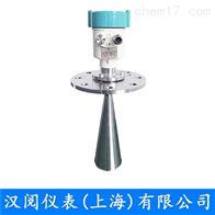 HRD706易结晶雷达物位计厂家