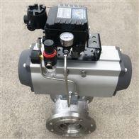 VQ647F/QV647H气动V型调节法兰球阀