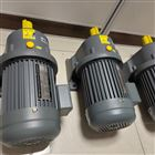 CH22-0.4KW-100S灌装设备用馨朔400W齿轮减速马达