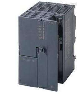 西门子PLC模块控制器CPU1214C
