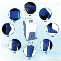 BHC-III型全自动冰囊冷敷机