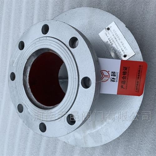 不锈钢防止旋流器