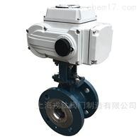 VQ977F/QV977H电动V型调节球阀