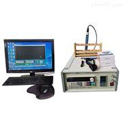 DRE-2A液體導熱系數儀