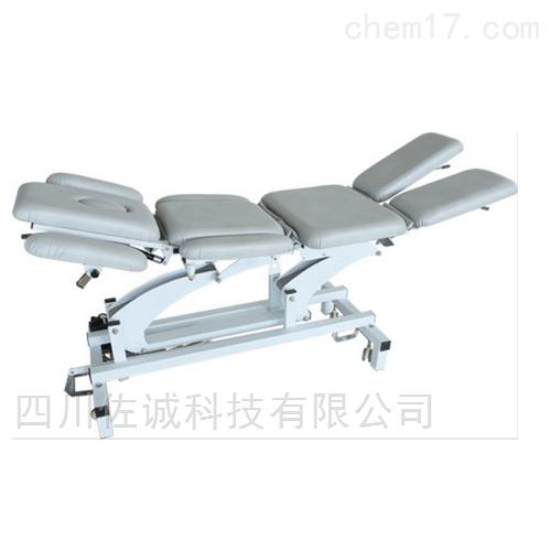 BH-SFC-9型多体位治疗床(9段)工作原理
