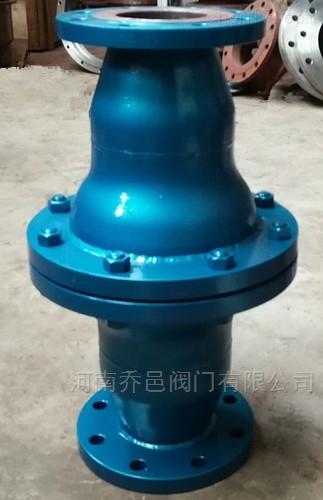 燃气管道阻火器