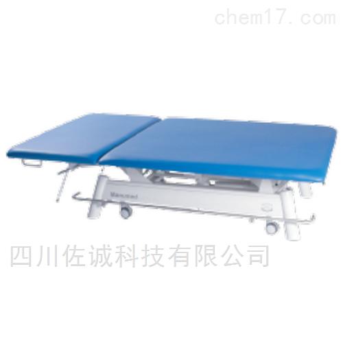 521(电动)型两折PT训练床/牵引床
