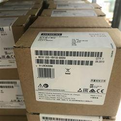 6ES7222-1HF32-0XB0六安西门子S7-1200PLC模块代理商