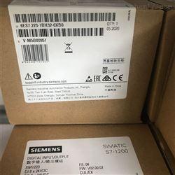 6ES7223-1BH32-0XB0蚌埠西门子S7-1200PLC模块代理商