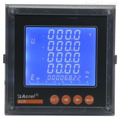 ACR220ELH遠程控制智能電表