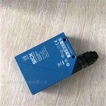 WT24-2B2101016931-德国西克SICK紧凑型光电传感器