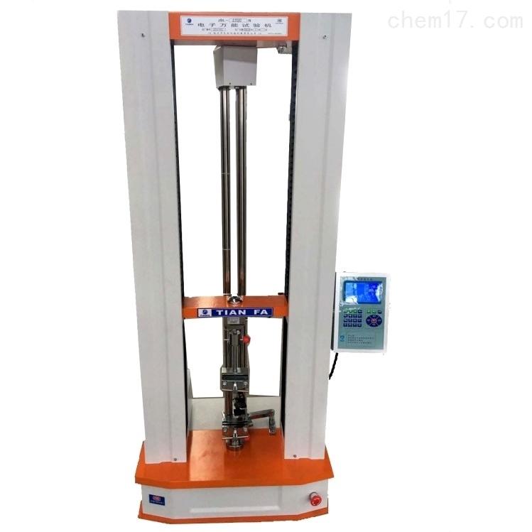数显拉力试验机 橡胶电子拉力测试仪