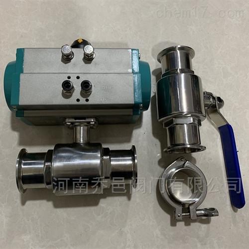 Q681F气动卫生级球阀