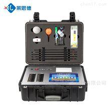 LD-ZSE土壤重金属含量检测仪器
