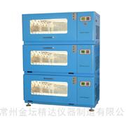 组合式光照恒温振荡培养箱ZHJD-3GZ