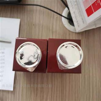 青岛出产铂金坩埚  20ml  30ml