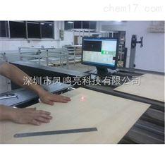 激光透明非接触薄膜测厚仪