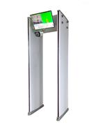 GD71-TYM门式人体表面温度快速筛检仪
