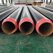 DN450聚氨酯熱力輸送保溫管