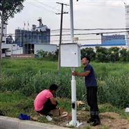 JYB-AQI新款特卖微型空气质量监测站