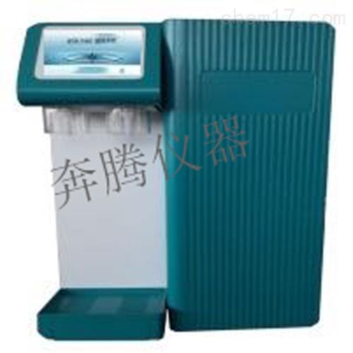 实验室水质检测仪 台式超纯水机