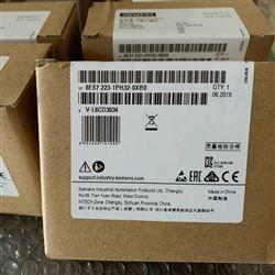 6ES7223-1PH32-0XB0阜阳西门子S7-1200PLC模块代理商