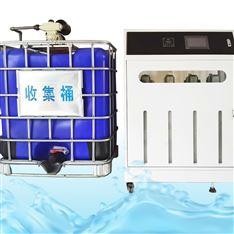 污水廢水處理系統廠家